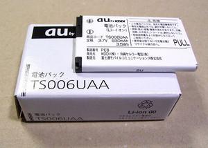 R0012603