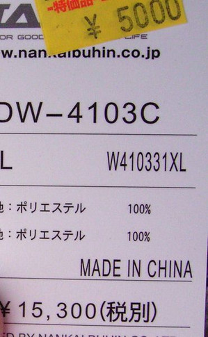R0013200